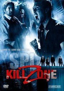 SPL: Killzone